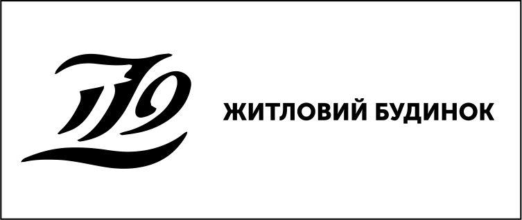 Лого Z2