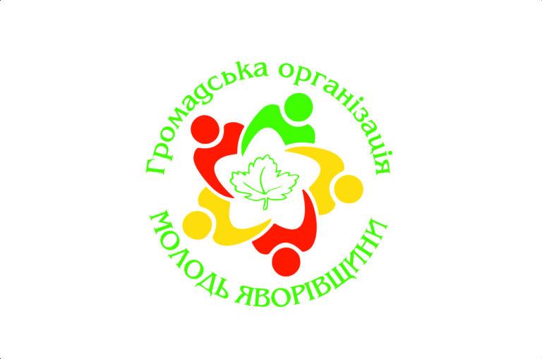 Молодь Яворівщини