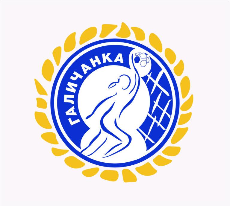 лого Галичанка