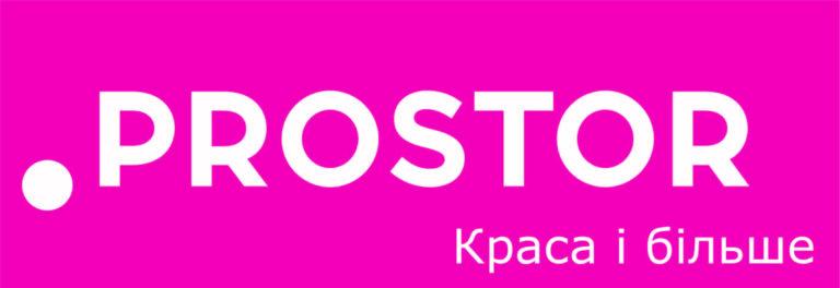 лого Prostor