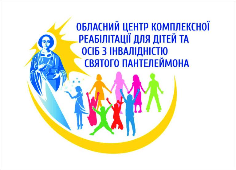 лого центр реабілітації