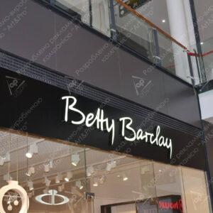 Betty barclay внутрішня