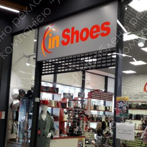Inshoes внутрішня