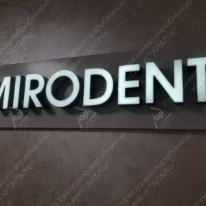 Міродент 1