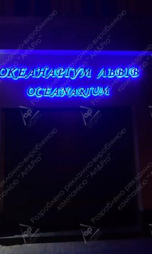 Океанаріум 4