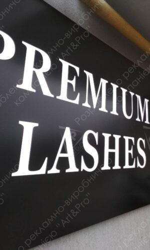 Premium lashes2