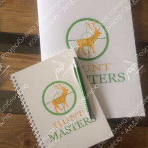hunt master 1