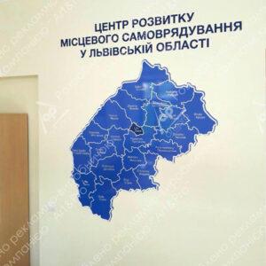 карта з пвх
