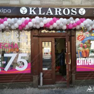 магазин Кларос - копия