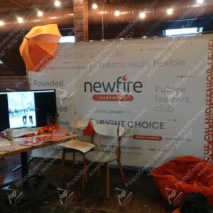 newfire 2