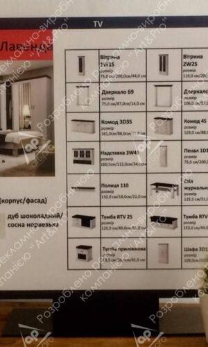 телевізор 2